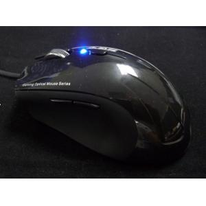 China Ergonomic Design On-the-fly sensitivity Adjustment Wired Laser Gaming Mouse With USB Port  on sale
