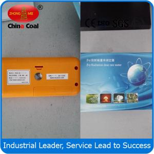 China China coal 2015 hot selling handheld x-ray radiation dosimeter RAD 35 on sale
