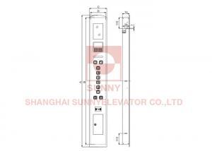 Mitsubishi elevator cop lop | Elevator parts / Electric components