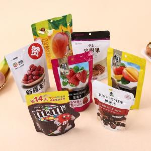 China Custom Logo Print Food Packaging Bags Heat Seal Aluminum Foil Zipper Plastic Pouch on sale