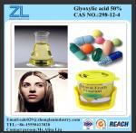 Ingrediente Glyoxylic para formulações dos cosméticos, no. do ácido 50% de CAS: 298-12-4
