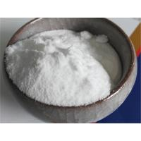 Opal Glass Insecticide Material Sodium Silicate Fluoride White Powder / Granular