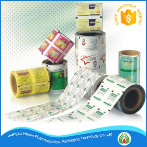 China printing aluminum laminating foil film roll for packaging on sale