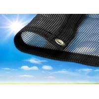 Custom Outdoor Shade Fabric Knitted Garden Shade Cloth 35 - 300g Gram Weight