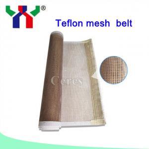 China High temperature resistant PTFE teflon belt mesh conveyor belt on sale