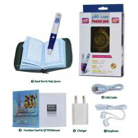 China Portable Mini Digital Quran Pen, Holy Quran Recitation Pen with 4GB / 8GB Memory on sale