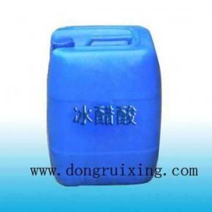 China acetic acid on sale