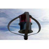 Self Research 300W Maglev Wind Generator , Darrieus with Savonius Structure