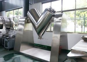 China Food Grade V Dry Powder Mixer For Mixing Food Powder , Spice , Additive , Coca , Coffee on sale