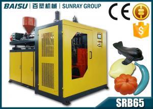 China Small Plastic Toy Making Machine , Horizontal Automatic Blowing Machine SRB65-2 on sale