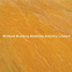China Luxury Gold Macaubas Quartzite, Brazil Yellow Quartzite on sale
