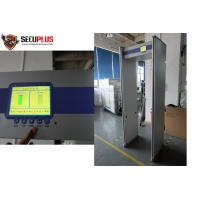 China Battery Backup Walk Through Metal Detector Door Frame 24 33 Zones 7 Inch LCD Screen on sale