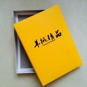 China boxes printing, gift box printing, offset printing box, box packaging,box packaging cosmetic on sale