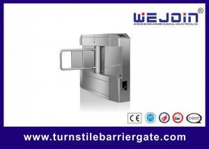 China Brush DC24V Motor Type Swing Barrier Turnstile Gate Machine / Supermarket Entrance Door on sale