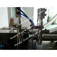 China perfume cream oil new design filling packing machine on sale