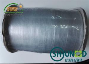 China Transparent High Elasticity Mobilon Tape Japan NPU TPU For Swimwear on sale