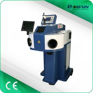 China Mini 1064nm 200W Pulsed ND YAG Laser Spot Welder For Jewelry on sale