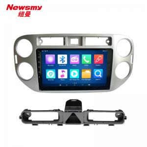 China Volksvwagen VW Tiguan Silver,HD front camera, HD reverse camera, multi-touch 9 inch screen on sale