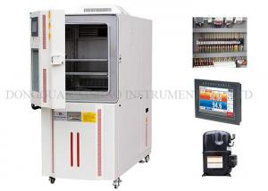 China 80L - 1000L Temperature Controlled Chamber Failure Warning System GB10589-89 on sale