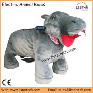 China Mechanical Power Animal Rides Walking Animal Costume Kids Games Toy Zippy Pets for Rent on sale