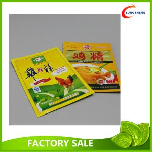 China Plastic Food Grade Heat Seal Bags For Hot Pot Seasoning Packaging on sale