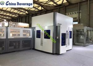 China PET Bottle Blow Moulding Machine Automatic Rotary 200ml-2L Stainless Steel on sale