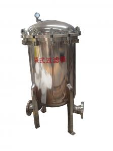 China Stainless Steel Industrial Water Liquid Bag Filters For Water Purification on sale