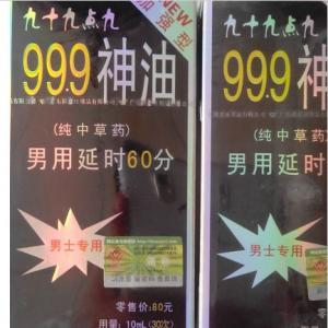 China 99.9 Miracle Lotion Delay Female Sex Delay Spray 10ml natural herbal sex supplement For Prolong Sexual Time on sale