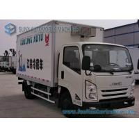 China 4X2 JMC Frozen Food Delivery Truck , 2 Ton 2000KG Refrigerated Trucks on sale