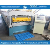 High Speed Step Tile Roll Forming Machine with ISO Quality System , Automatic Roll Former Machine