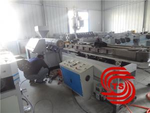 China PVC Corrugated Tube Machine For different color steel wire inner plastic cable extrusion machine on sale