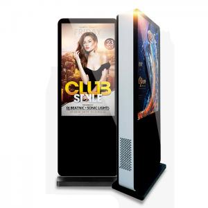 China 55 Sun Redable Interactive Touch Screen Digital Signage Outdoor Lcd Totem With AR Glass on sale