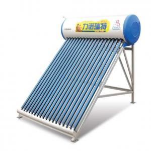 China Thermosiphone Solar Water Heater on sale
