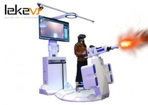 China 9d virtual reality equipment standing vr game machine arcade game shooting simulator on sale