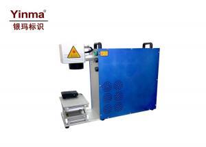 China Fiber Laser Portable Inkjet Printer YM-1320A For Food / Beverage Packaging on sale