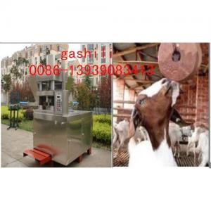 China hot selling mineral salt licking block making machine 0086-13939083413 on sale