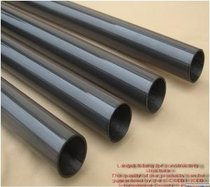 China excellent glossy surface carbon fiber tube on sale