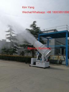 China China hot sale pest control power sprayer dust remove machine for Farmland on sale
