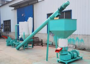 China Small Scale Feed Pellet Production Line 1000kg Automatic Animal Feed Manufacturing on sale