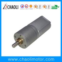 Low Speed DC Spur Gear Motor CL-G20-F130 For Storage Box And Safe Box
