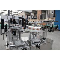 1P High Speed Bottle Label Machine , Servo Motor Double Side Labeling Machine