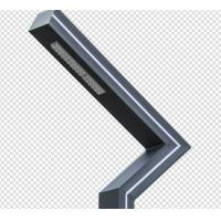 Hotsale Modern Outdoor Ip65 Patent Smd Solar Design 30W Led Street Lights