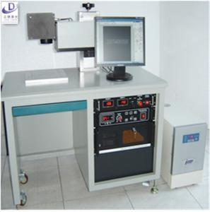 China Computer Controlled Diode Laser Marking Machine Fast Processing Speed on sale