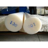 1-2m Length Smooth Nylon Round Bar Od 10-400mm With 100% Virgin HDPE