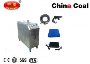 China 20 Bar 2 Steam Gun Mobile Steam Car Washing Machine VTD Steam Car Washer on sale