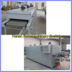 China peanut drying machine, cashew nut roaster, pistachios dryer wholesale
