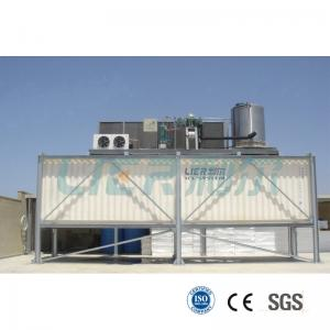 China Innovative Reliable  Flake Ice Machine R404A Refrigerant For Industrial Cooling Solution on sale
