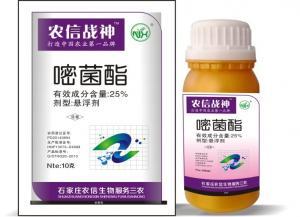 China Azoxystrobin 25% SC on sale