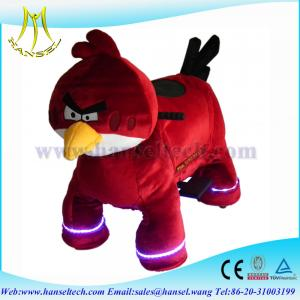 China Hansel stuffed animal ride animal battery car battery operated toys on sale