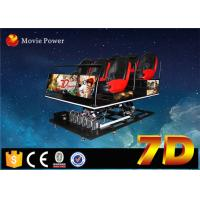 Factory Price 7d theater gun with Interactive game Shooting Cine 7D